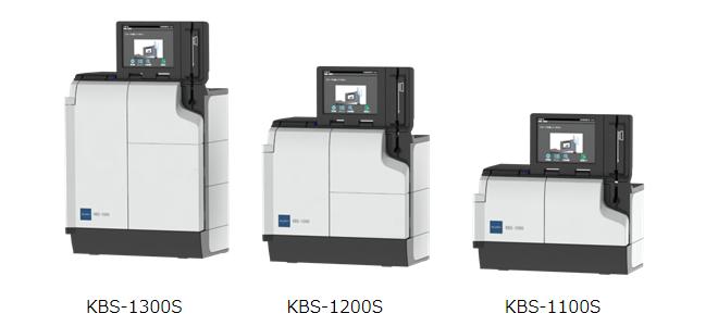 KBS-1000_series02.png